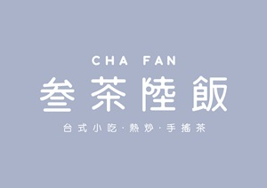 cha-fan_logo_full